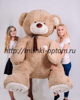 Мишка i love you 230 см Песочный