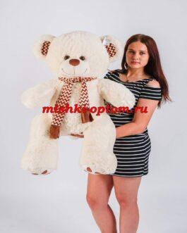 Мишка Томас 110 см Молочный