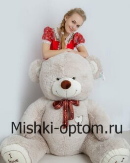Мишка i love you 180 см Дымчатый