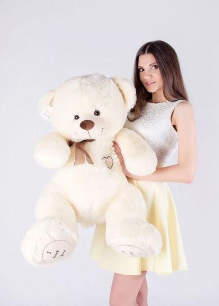 Мишка i love you 120 см Молочный Оригинал