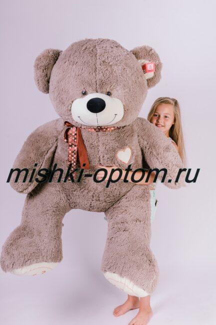 Мишка i love you 180 см Кофейный