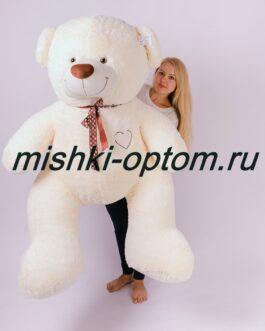 Мишка i love you 180 см Молочный
