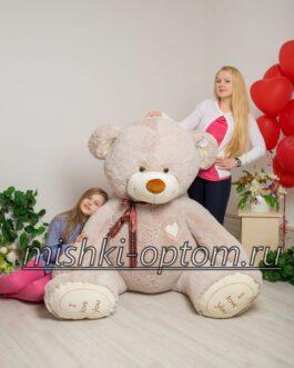 Мишка i love you 230 см Дымчатый