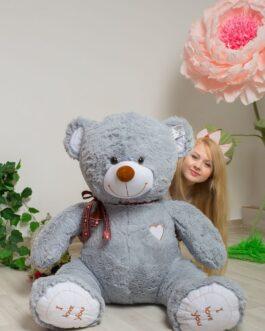 Мишка i love you 160 см Серый