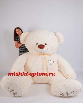 Огромный мишка i love you 300 см