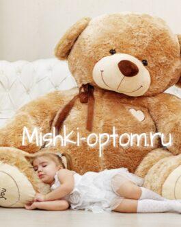 Мишка i love you 230 см Светло-Коричневый PREMIUM QUALITY