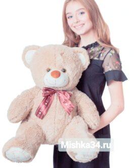 Мишка i love you 90 Бежевый