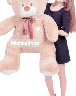 Мишка i love you 150 см Бежевый